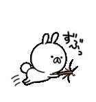 うさ坊 その3(個別スタンプ:35)