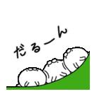 うさ坊 その3(個別スタンプ:37)