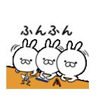 うさ坊 その3(個別スタンプ:39)