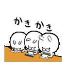 うさ坊 その3(個別スタンプ:40)