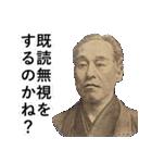 「使えるお金スタンプ」(個別スタンプ:5)