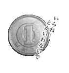「使えるお金スタンプ」(個別スタンプ:21)
