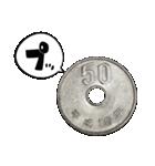 「使えるお金スタンプ」(個別スタンプ:22)