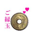 「使えるお金スタンプ」(個別スタンプ:23)