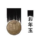 「使えるお金スタンプ」(個別スタンプ:25)