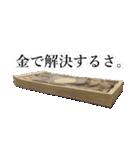 「使えるお金スタンプ」(個別スタンプ:27)