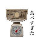 「使えるお金スタンプ」(個別スタンプ:31)
