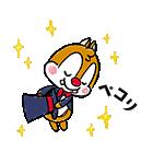 動く!チップとデール(かわいく敬語)(個別スタンプ:02)