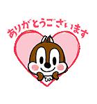 動く!チップとデール(かわいく敬語)(個別スタンプ:04)