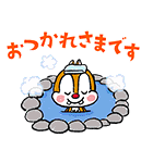 動く!チップとデール(かわいく敬語)(個別スタンプ:05)