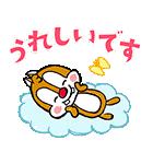 動く!チップとデール(かわいく敬語)(個別スタンプ:08)
