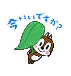 動く!チップとデール(かわいく敬語)(個別スタンプ:11)