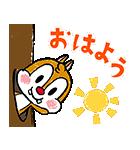 動く!チップとデール(かわいく敬語)(個別スタンプ:12)