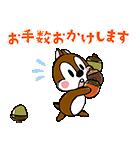 動く!チップとデール(かわいく敬語)(個別スタンプ:14)