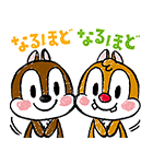 動く!チップとデール(かわいく敬語)(個別スタンプ:16)