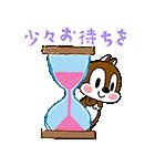 動く!チップとデール(かわいく敬語)(個別スタンプ:19)