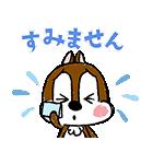 動く!チップとデール(かわいく敬語)(個別スタンプ:20)