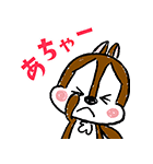 動く!チップとデール(かわいく敬語)(個別スタンプ:22)