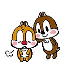 動く!チップとデール(かわいく敬語)(個別スタンプ:23)