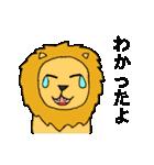 涙を流す動物たち(個別スタンプ:05)