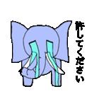 涙を流す動物たち(個別スタンプ:09)