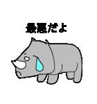 涙を流す動物たち(個別スタンプ:11)