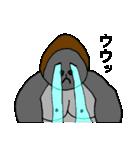 涙を流す動物たち(個別スタンプ:16)