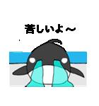 涙を流す動物たち(個別スタンプ:39)