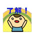 西武新宿線の友(個別スタンプ:1)