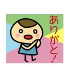 西武新宿線の友(個別スタンプ:2)