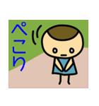 西武新宿線の友(個別スタンプ:4)