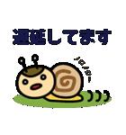 西武新宿線の友(個別スタンプ:5)