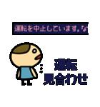 西武新宿線の友(個別スタンプ:6)
