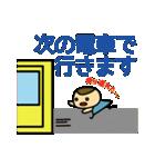 西武新宿線の友(個別スタンプ:9)