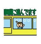 西武新宿線の友(個別スタンプ:10)