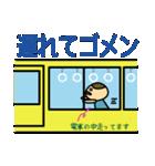 西武新宿線の友(個別スタンプ:11)