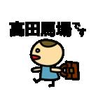 西武新宿線の友(個別スタンプ:13)