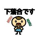 西武新宿線の友(個別スタンプ:14)