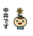 西武新宿線の友(個別スタンプ:15)