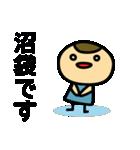 西武新宿線の友(個別スタンプ:17)