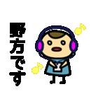 西武新宿線の友(個別スタンプ:18)