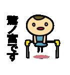 西武新宿線の友(個別スタンプ:20)