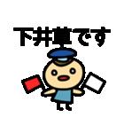 西武新宿線の友(個別スタンプ:21)