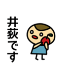 西武新宿線の友(個別スタンプ:22)