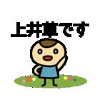 西武新宿線の友(個別スタンプ:23)