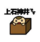 西武新宿線の友(個別スタンプ:24)