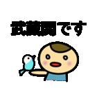 西武新宿線の友(個別スタンプ:25)