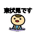 西武新宿線の友(個別スタンプ:26)