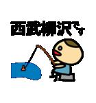 西武新宿線の友(個別スタンプ:27)