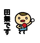 西武新宿線の友(個別スタンプ:28)